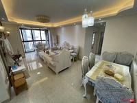 御龙湾2楼128平三室二厅二卫豪装无税158.8万15751626290