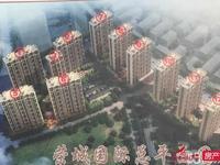 荣城国际黄金楼层楼三室二厅二卫123平毛坯,满二年