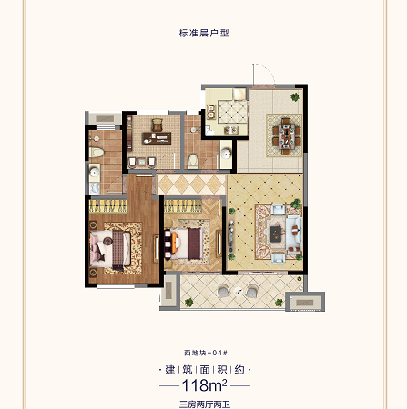 质优价廉 中南熙悦 毛坯118 三房两卫 诚售120.8万