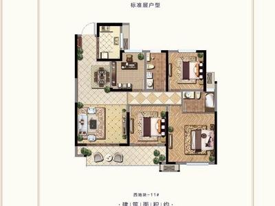 诚意好房 中南熙悦 毛坯 139平 四房两卫 急售159.8万