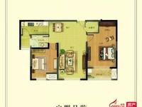 汇金天地108平2房2厅1卫毛坯118.8万开发区学区房
