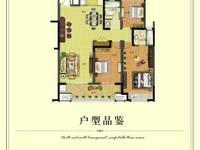 汇金天地3室2厅2卫150平米163万住宅
