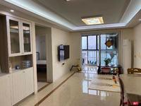 佳景天城:特价好房110平方111.8万家具家电全留无税18006105381