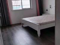太阳城小区 6楼 100平 3室2厅1卫 新精装品牌家电齐全 1500元/月