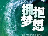 出售鑫福苑 93平米142.8万商铺