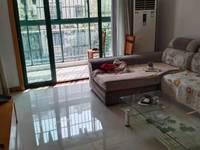 出租缇香花园3楼 2室2厅1卫86平米1600元/月住宅