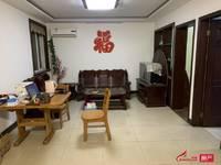 出租中山苑3室1厅1卫90平米650元/月住宅