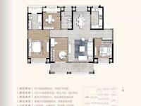 出售中南君悦府 熙悦4室2厅2卫149平米139.8万住宅