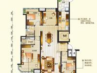华南 碧桂园4室2厅2卫162.8万177m²简单装修出售