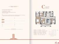 华南 中南君悦府4室2厅2卫141.8万149m²毛坯房出售