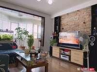 华南 新世纪花园3室2厅2卫109.8万140m²精装修出售