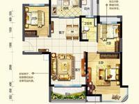 华南 碧桂园3室2厅1卫106.8万96m²简单装修出售