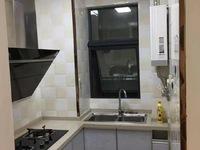 出租荣城国际2室2厅1卫70平米2000元/月住宅