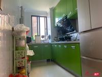 出售华都锦城 3室2厅2卫135.6平米146.8万住宅