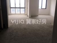 丹凤国际 90平 两房两厅 无税 毛坯 95.8万