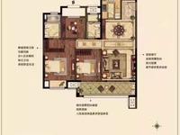 出售吾悦华府 3室2厅2卫134平米145.8万住宅