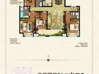 出售吾悦华府 4室2厅3卫173平米176.8万住宅