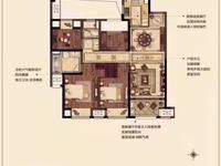 出售吾悦华府 3室2厅2卫123平米130.8万住宅