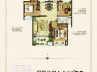出售吾悦华府 3室2厅1卫93平米113.8万住宅