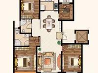 出售天瑞城4室2厅2卫135平米132.8万住宅