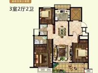 出售天怡紫宸3室2厅2卫133平米99.8万住宅