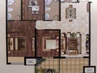 出售天怡紫宸3室2厅1卫119平米83.8万住宅