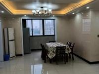 出售水岸春天3室2厅1卫116平米120.8万豪华装修,全屋品牌定制,有电梯
