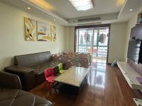 华南 澳都花城3室2厅1卫115.8万132m²精装修出售