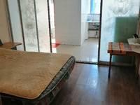 开发区二院附近玉泉小区3楼1室独厨卫家电齐全750元/月
