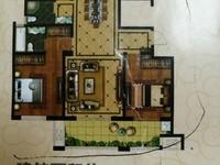 天怡和园电梯133平方四室二厅二卫改合同128万现房独家代理
