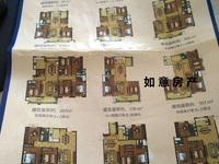独家:和园电梯206平中层5室二厅二卫光好洋房193万18952953598