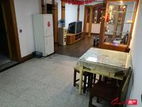 开发区吾悦旁4室2厅1厨1卫设施全,1300/月,17305282271