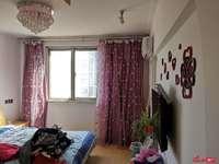 丹金人家12楼95平二室二厅精装设全急售无税87.8万 价可议