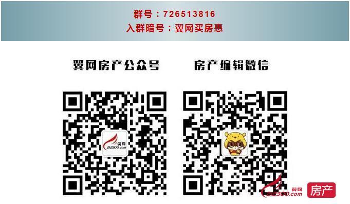 QQ截圖20191014134346.jpg