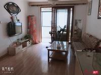 出租曲园小区 2室2厅1卫100平米1500元/月住宅