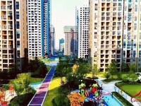 华都锦城幸福里 低首付 90平 黄金楼层 跳楼价88.8万