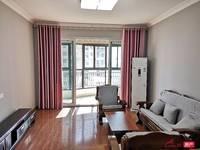 出租碧桂园3室2厅2卫135平米精装设全拎包入住2400元/月包物业