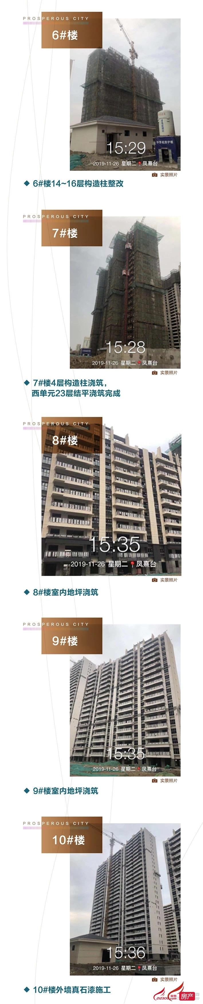 IMG_9191(20191217-102120).JPG