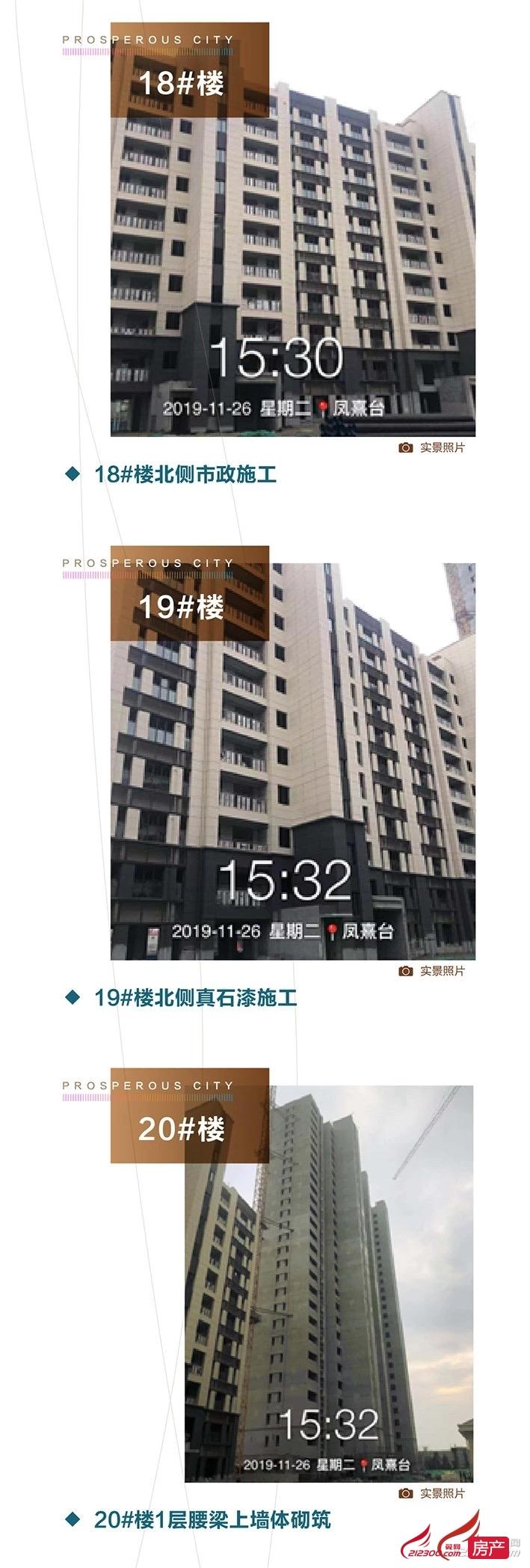 IMG_9193(20191217-102134).JPG