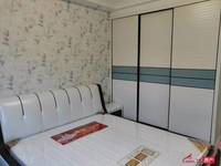 出售万善园一村3室2厅1卫96平米79.8万住宅