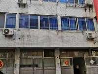 出租开发区商业街两间三层的商住两用房屋