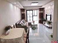 一手 翡翠林悦庭102平 3室2厅1卫 全新装修未住人 103.8万 随时看房