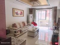 出售欧洲城 3室2厅1卫106平米88万住宅