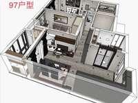 急售中南君悦府 熙悦3室2厅1卫95平米一口价92.8万住宅