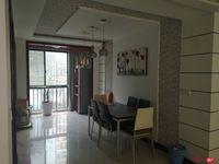江南人家电梯房2楼138.29平方三室二厅二卫精装119.8万采光好