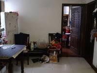 出售凤凰新村 3室2厅1卫86.5平米62.8万住宅