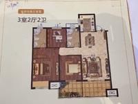 天怡紫宸15楼,119平,三房两卫,毛坯一口价78万,全款改合同