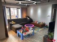 出售嘉源首府 3室2厅2卫144平米128.8万住宅