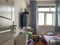 出售众悦华城 3室2厅1卫128平米101.8万住宅