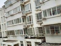 出租中心嘉园 物业费房东承担。。2室2厅1卫89平米1500元/月住宅